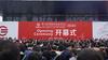 八爪魚教育攜新品成功亮相第77屆中國教育裝備展