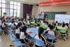 泉州首个5G专递课堂开启 多校同步联动实现教育资源共享