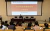亳州幼兒師范學校舉行宿舍管理安全工作會議