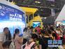 今后重庆从小学开始可接受人工智能技术水平测试