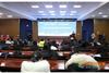 吉林省首家冰雪產業學院在通化師范學院揭牌成立
