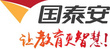 深圳國泰安教育技術有限公司