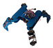 4足12舵教研专用方形仿生机器人
