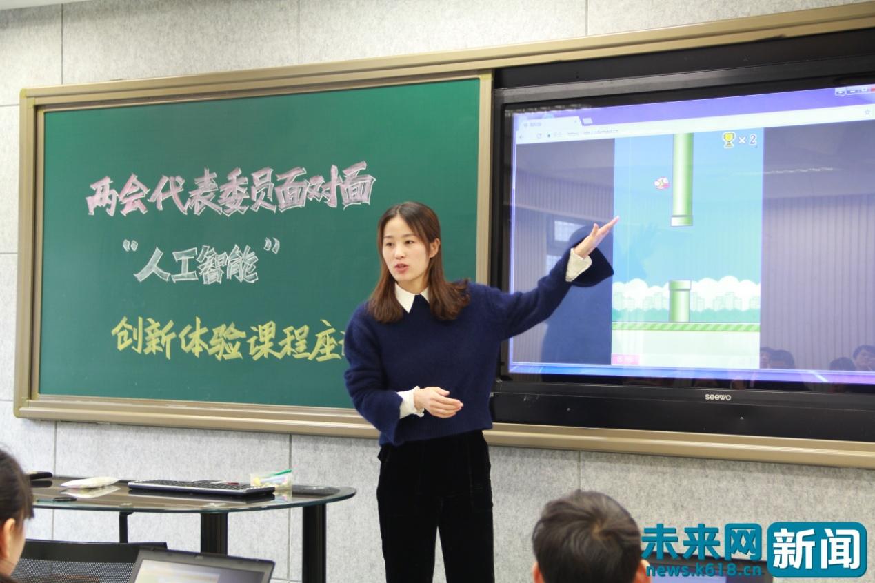 政协委员进STEAM课 寄语未来少年素质教育