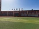 河北省永清县第三小学星级图书馆
