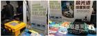 理加联合参加第十二届国际水利先进技术 产品 推介会