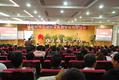 鸿合科技2010年两岸三地交互式教学应用研讨会专题报道(一)