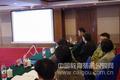 北京市汉龙实业有限公司参加中交集团会议