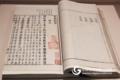 古籍书刊扫描仪守护珍贵古籍新思路