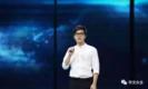 中华骄傲:《开学第一课》关注书法教育!