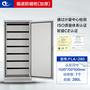 防磁柜的特點與用途