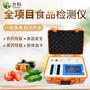 食品安全检测仪提高食品检测技术