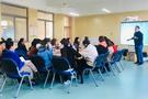 合肥市金斗路幼儿园:巧用白板助发展 SMART学习促成长