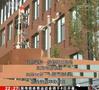 兰星科技张力电子围栏系统守护学校安全