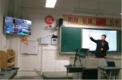 长虹智慧校园解决方案及应用介绍
