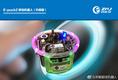 智能佳Epuck2嵌入式机器人 伊普克2教学研发平台专用机器人