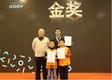 索尼KOOV青少年挑战赛圆满落幕 机器人教育助力孩子们放飞梦想