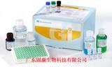 肺炎支原体抗体IgG检测试剂盒