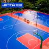 劲踏户外篮球场悬浮地板室外悬浮式拼装地板篮球场塑胶地板