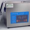 成都六八五七10L小型超聲波清洗機