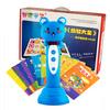 幼教大全 聰明學子智能點讀筆英語 幼兒童早教機學習點讀機0-3-6歲故事機