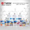 國家物質標準樣品--10種混合物標準品C10~C50定位標準品(碳數保留時間標準品)