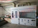 ATC 酸霧處理系統 實驗室酸霧處理通風柜