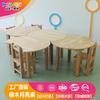 幼儿园桌椅儿童实木月牙桌