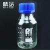 NAS1638颗粒度清洁取样瓶