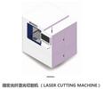 镭泰飞秒激光芯片微加工设备LT-laser高精密激光芯片镀膜微刮痕加工平台科研级研发级激光技术应用