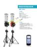 上點體育 發球機 S4025羽毛球發球機  [請填寫核心參數/賣點]