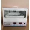 JMR-27021型 恒温振荡器 空气恒温摇床 生物教学器材