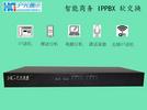 沪光IPPBX VOIP电话 C200 内部免费电话