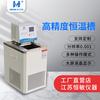 恒敏仪器 HMBD-0506温度计检测高精度低温恒温槽