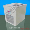 DLSB--10/30低温冷却液循环泵