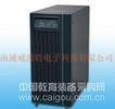 供應江蘇UPS電源南通啟東市匯龍鎮專用UPS不間斷電源3C15KVA