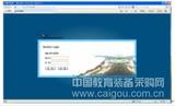 旅游管理教学软件