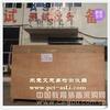 电位器紫外線耐候試驗箱价格及规格型号