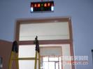 特殊教育学校安全防护设施