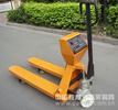 天津哪有卖带带电子称手动托盘车