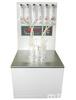 润滑油老化特性测定仪