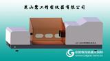 喷雾激光粒径分布仪价格,石家庄激光粒度仪优质生产厂家