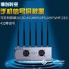 考場全頻段4G手機屏蔽器BCSK-101B-6型