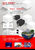 TVS二極管陣列GBLC03C-LF-T7低電容防雷元件