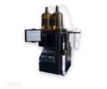 三泰科技品牌  液相色谱  SepaBean machine  [请填写核心参数/卖点]