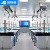 天智厂家直销化学通风实验室成套设备 实芯理化板实验室实验台