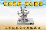 水质硫化物酸化吹气仪生产厂家