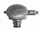 点型可燃气体探测器SP-1102