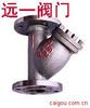 天然氣Y型過濾器