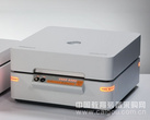帕纳科Epsilon 3XLE 台式能量色散型X射线荧光光谱仪